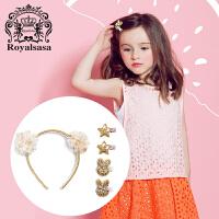 皇家莎莎 儿童发饰套装宝宝发卡小兔子发夹公主女童发箍头绳头饰品