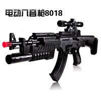 电动玩具枪男孩玩具冲锋枪礼物振动左轮声光机关枪玩具 官方标配
