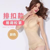 2018新款款裹胸抹胸美体塑身连体内衣裤收腹提臀塑型紧身收复衣女