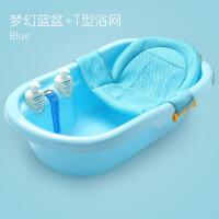 幼儿可坐躺通用大号儿童小孩沐浴桶宝宝洗澡盆婴儿浴盆婴儿用品