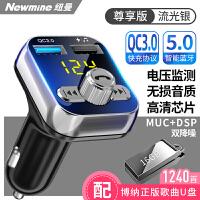 车载MP3播放器蓝牙接收器车音响音乐U盘汽车通用点烟器USB 官方标配