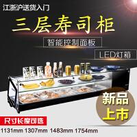串串熟食冷藏展示柜小型保鲜寿司柜商用台式凉菜冷菜透明玻璃冰柜