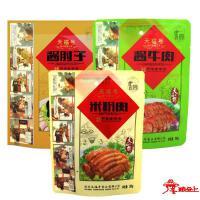 天福号--酱牛肉+酱肘子+米粉肉组合600g