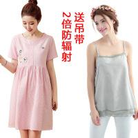 银纤维电脑防辐射衣服夏季短袖宽松中长款孕妇装连衣裙放射服
