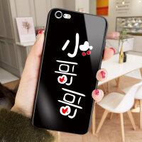 小姐姐苹果7PLUS手机壳iPhone6S玻璃壳X个性创意潮款8仙女抖音网红同款6男情侣女7七硅胶包 6/6s 小哥哥