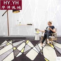 北欧风格几何图案地毯客厅茶几地毯简约房间卧室床边大地毯 如图 180C x 280C(高密度 可水洗 送地垫