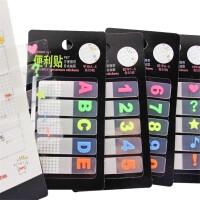 创意标签索引N次贴 荧光色 字母 符号 数字透明便利贴 多款可选