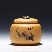 家用宜兴紫砂茶叶罐套装小号陶瓷密封罐普洱存茶醒茶储茶罐礼盒装
