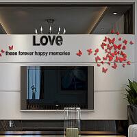 墙饰浪漫满屋 亚克力镜面立体 3D电视背景墙客厅沙发背景墙贴 超