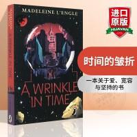 华研原版 时间的皱折 英文原版书 A Wrinkle in Time 迪斯尼动画时间的皱纹 进口电影原著小说英文版 梅