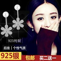 欧丁 日韩国s925纯银耳钉女后挂式花朵珍珠耳环简约气质配饰甜美耳饰品T