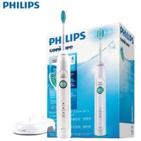 飞利浦 充电式声波震动电动牙刷HX6730 3种模式