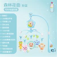 ?宝宝2音乐旋转床铃3-6个月12新生婴儿童0-1岁小孩床头挂5摇铃玩具? 1_遥控版 森林夜曲粉蓝(带充电)