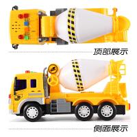 电动儿童玩具汽车遥控工程车挖掘机挖土车搅拌水泥车翻斗运输车
