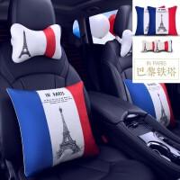 卡通头枕车内腰靠枕头枕护颈枕汽车用品套装一对大众朗逸迈腾B8 汽车用品