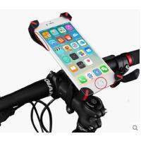 手机导航架电动摩托车手机支架自行车手机架固定架山地单车骑行装备