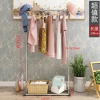 不锈钢晾衣架落地折叠卧室室内家用简易挂衣服架子单杆式凉晒衣杆 1个