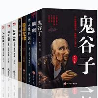 受益一生的8本书