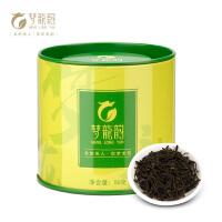 【宁德馆】梦龙韵绿茶2017年新茶 天山绿茶 散装茶叶50g