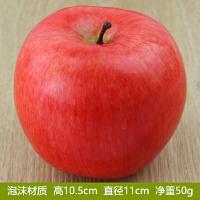 艾欧唯 仿真水果蔬菜道具圣诞节装饰摆件假苹果模型 仿真青苹果红苹果