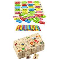 儿童拼图玩具幼儿园早教数字多米诺骨牌积木玩具3-6岁4宝宝 +100根数数棒+100个汉字多米诺(单面