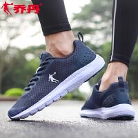 乔丹男鞋跑步鞋2018夏季新款网面透气休闲鞋运动鞋男XM4570221