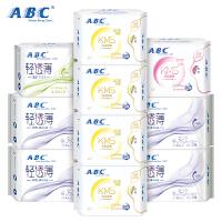 ABC蓝芯KMS清凉舒爽棉柔透气护垫卫生巾组合5包