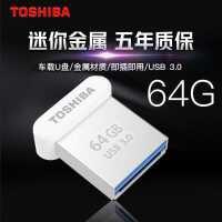 �|芝u�P64gU�Pmini金����P�k公商�哲��du�P�W生���P64g ��性��意USB3.0 高速 �|芝 32g