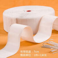 缝纫diy材料配件拉链魔术贴缝纫宝塔线团水晶扣布带挂钩加工辅料