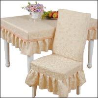 欧式金色加厚餐桌布椅垫椅套套装布艺椅子套椅座坐垫连体拆洗