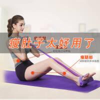 家用多功能拉力器拉力绳脚踏腿部健身工具仰卧起坐健腹器健腹器