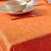 简约加厚桌布布艺餐桌布台布纯色盖巾茶几布长方形 橘色加厚素色