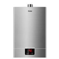 Haier/海尔 燃气热水器 JSQ25-13UT(12T) 13升智能恒温燃气热水器,±0.5℃控温