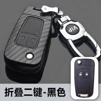 别克英朗钥匙套专用包君越遥控壳君威昂科拉gl8阅朗汽车钥匙扣女