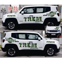 吉普Jeep自由侠车贴拉花 车身汽车贴纸专用装饰改装 牧马人自由光