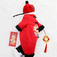 婴儿唐装冬周岁宝宝衣服中国风童装男童礼服女抓周过年喜庆拜年服