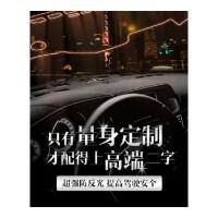 丰田卡罗拉花冠皇冠RAV4汉兰达锐志威驰仪表台布避光垫中控遮光垫