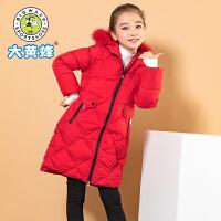 【2件4折价:159.2元】大黄蜂童装 儿童羽绒服2018新款小女孩韩版中长款外套加厚保暖潮