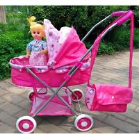 娃娃玩具推车宝宝过家家玩具婴儿童手推车带雨篷铁杆学步推车玩具