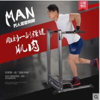多功能瘦身引体向上男单双杠架家用室内双杠臂屈伸健身器材家庭体育运动用品