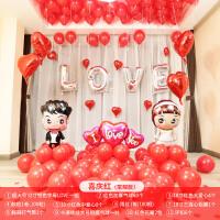 结婚用品字母铝膜气球套餐创意婚礼婚庆生日气球婚房布置装饰定制
