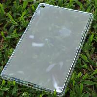 三星Galaxy Tab S5E保护套全包边硅胶10.5英寸平板T720/T725软壳 +直边钢化膜