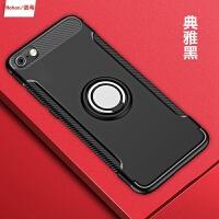 5.5寸苹果6plus手机壳6puls钢化膜6spius磁吸指环6plus硅胶sp品果