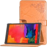 20190807085517144三星Galaxy Tab T700保护套T705C皮套8.4英寸平板电脑保护壳套