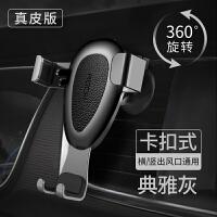 车载手机支架汽车用出风口卡扣吸盘式多功能车上抖音导航支撑SN0512