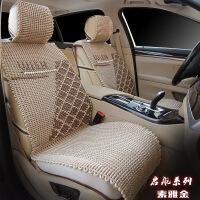 汽车坐垫夏季冰丝凉垫宝马5系3系奥迪a4llq3昂科威制冷座垫全包围