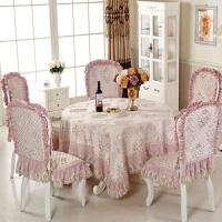 欧式餐桌布椅套椅垫坐垫圆桌台布茶几布餐椅套套装