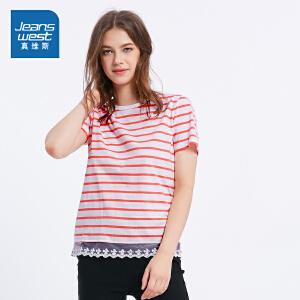 [尾品汇价:33.9元,20日10点-25日10点]真维斯女装 夏装纯棉圆领横间短袖T恤