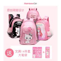 儿童书包小学生女孩1-3-5年级可爱公主6-12周岁女童减负双肩背包