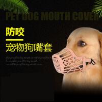 【支持礼品卡】软塑料狗狗嘴套 宠物嘴罩 防咬防叫防捡食狗狗口罩6ls